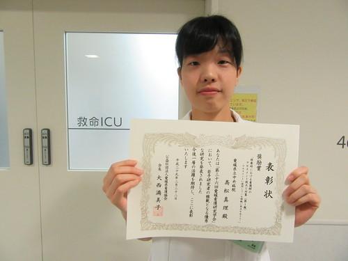 学会(奨励賞).JPG
